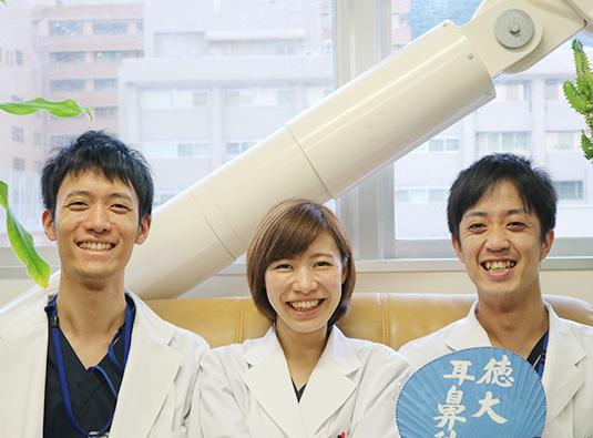 科 山下 耳鼻 咽喉 北里大学医学部 耳鼻咽喉科・頭頸部外科